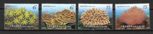 China (ROC) 4425-28 Corals set NMNH