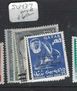 QATAR  (P1306B)  OLYMPICS  SG 43-7   MNH