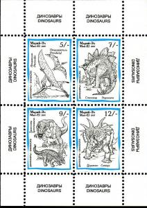 MARI-EL RUSSIA LOCAL SHEET DINOSAURS