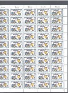 GERMANY 1989  #1573 EUROPA FULL SHEET MNH