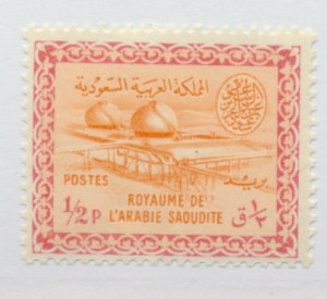 Saudi Arabia Stamp Scott #266, Mint Never Hinged - Free U.S. Shipping, Free W...