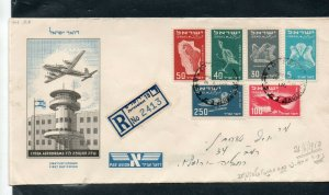 Israel Scott #C1-6 Airmails on First Day of Issue in Jerusalem FDC!!