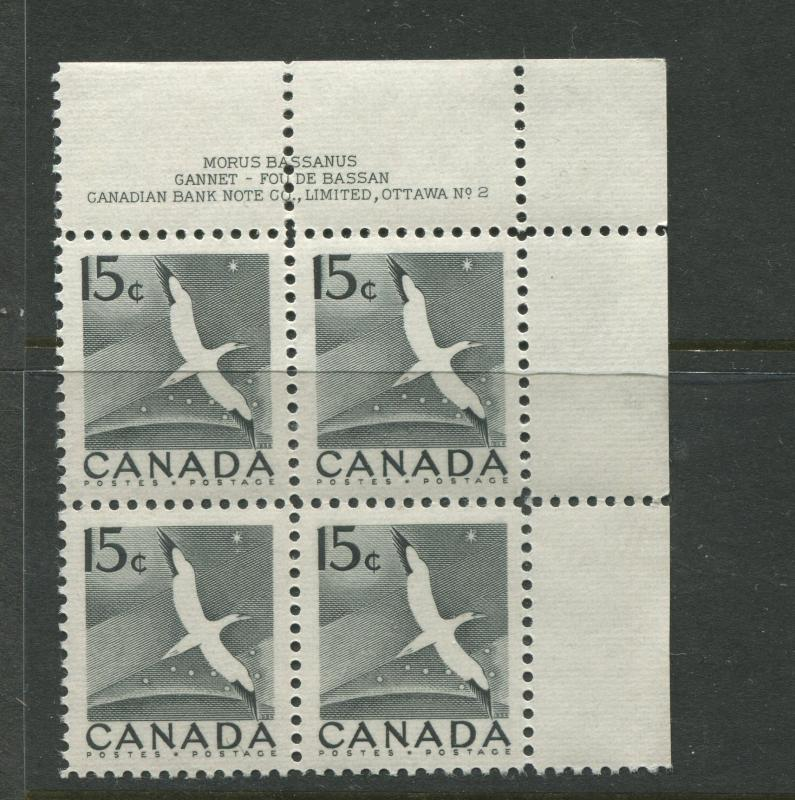 Canada -Scott 343- General Issue -1954 -MNH - Block of 4 X 15c Stamps