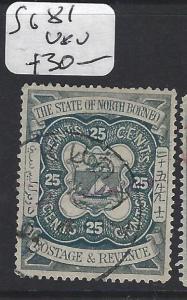 NORTH BORNEO (PP2512B) 25C  LION, CREST SG 81 VIOLET CANCEL VFU