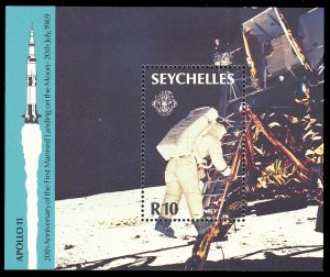 Seychelles 1989 Scott #680 Mint Never Hinged