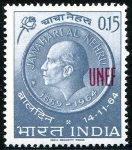 HERRICKSTAMP INDIA Sc.# M62 UNEF 1965 Gaza Palestine Overprint Mint NH
