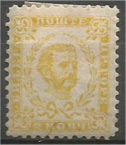MONTENEGRO 1874, MH 2n, Prince Nicholas I Scott 15