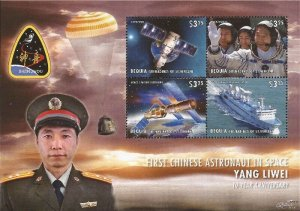 St Vincent - 2013 China Space Events Shenzhou, Tiangong 4 Stamp Sheet SGB1310SH