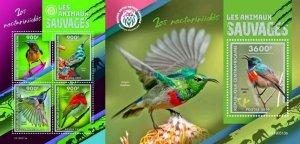 Z08 IMPERF CA190513ab CENTRAL AFRICA 2019 Sunbirds MNH ** Postfrisch