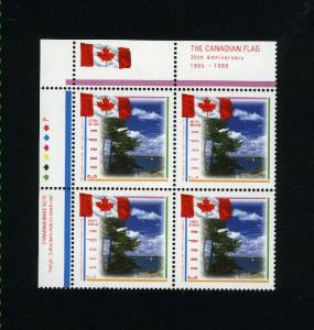 Canada #1546  Mint VF NH PB  1995 PD 4.00