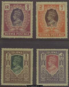 1938-40 Burma 1R-10R (4), SG 30-33, MH