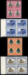 Kenya Uganda Tanganyika SG151/54 1941-42 KGVI 2 Sets Opt (Type T16)