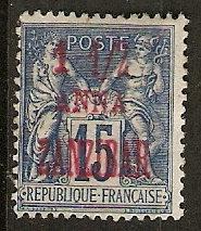 France Off Zanzibar 20 Cer 20 MNG Fine 1896 SCV $11.00