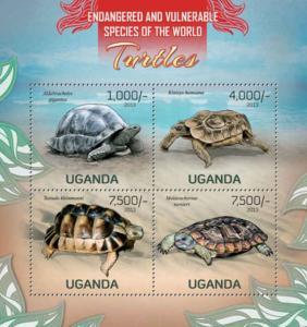 Uganda - Turtles - 4 Stamp Sheet - 21D-073