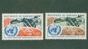DAHOMEY 267-68 MNH BIN$ 2.00