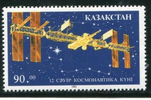 KAZAKHSTAN 1993 SPACE STATION STAMP - MINT COMPLETE!