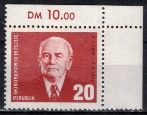Germany - DDR - Scott 532 MNH