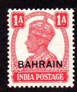 BAHRAIN 41 MH SCV $5.00 BIN $2.50 ROYALTY