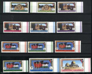 Palestinian Authority 2-13     Mint NH VF 1994  PD