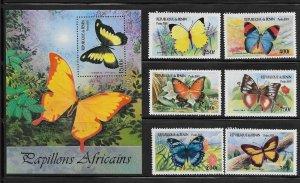 Benin No Catalogue Butterflies Mint NH