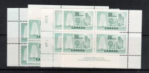 Canada #334 Very Fine Never Hinged Plate #1 Match Set