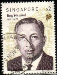 Yusof bin Ishak, First President of Singapore, Singapore stamp SC#908 used