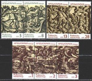 Bulgaria. 1974. 2309-15. Bas-reliefs, monastery. MNH.