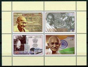 Tajikistan Mahatma Gandhi Stamps 2019 MNH Historical Figures Trains Flags 4v M/S