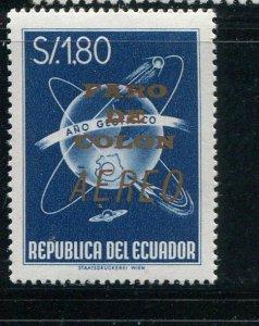 Ecuador #C422 MNH