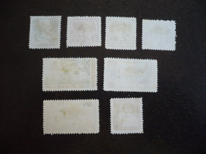 Stamps - Cuba - Scott#543-546,C114-C116,E20 - Used Set of 8 Stamps