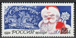 Russia MNH Christmas Santa Clause 1994