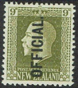 NEW ZEALAND 1915 KGV OFFICIAL 9D