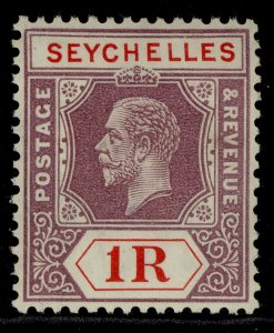 SEYCHELLES GV SG119a, 1r dull purple & red, M MINT. Cat £12. DIE I