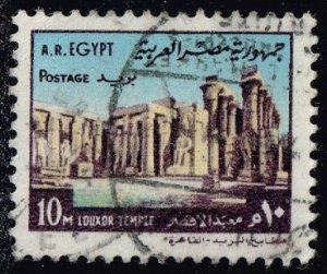 Egypt #819 Luxor Temple; Used (0.25) (3Stars)