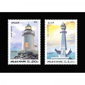 Korea 1995 Lighthouses  (MNH)  - Lighthouses
