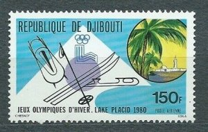 1980 Djibouti 265 1980 Olympic Games in Lake Placid 3,20 €