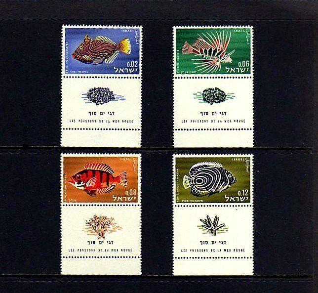 ISRAEL - 1963 - FISH - RED SEA - TRIGGER - ANGELFISH ++ MNH SET OF 4 W/ TABS!