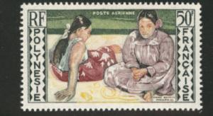 Polynesia Scott C25 MNH** Gauguin Women in Tahiti 1958