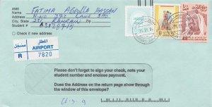Bahrain 5f War Tax, and 100f and 400f Sheik Isa 1994 Airport Bahrain Airmail ...
