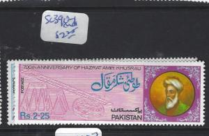 PAKISTAN  (PP2412B)  SC 390-391   MNH