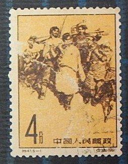China, (2607-Т)