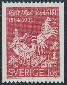 Sweden Scott 641 (Fa 556), 1.05Kr E.A.Karlfeldt, VF Mint LH