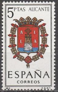 Spain #1047  MNH
