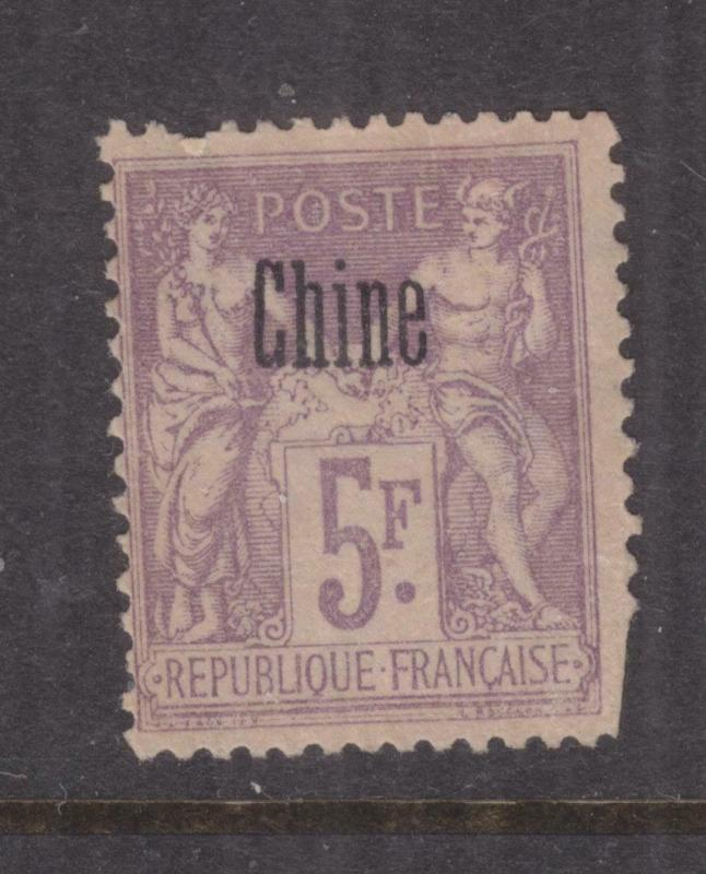 FRENCH PO CHINA, 1894 5f. Lilac, mint no gum, corner fault.