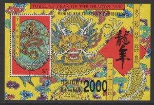 TOKELAU ISLANDS SGMS307 2000 BANGKOK 2000 FINE USED