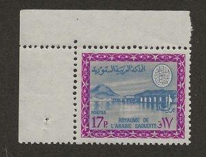 Saudi Arabia 409 MNH