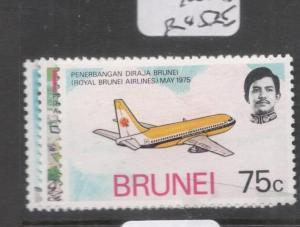 Brunei SG 241-3 MNH (4dfg)