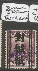 Sarawak Jap Oc 1c Funakashi + Straight Line Chop MNH (3cnk)