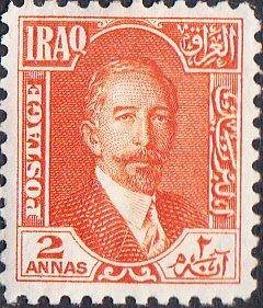 Iraq   #18  MH