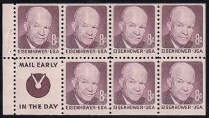 #1395D 8 cent Eisenhower Pane mint OG NH XF